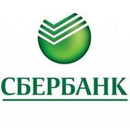 Сбербанк России ипотека жк фонтаны
