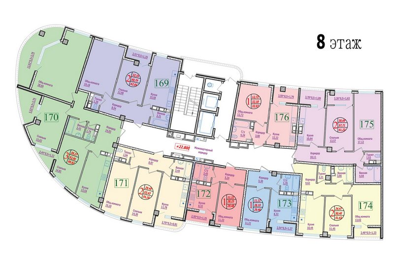 этаж 8