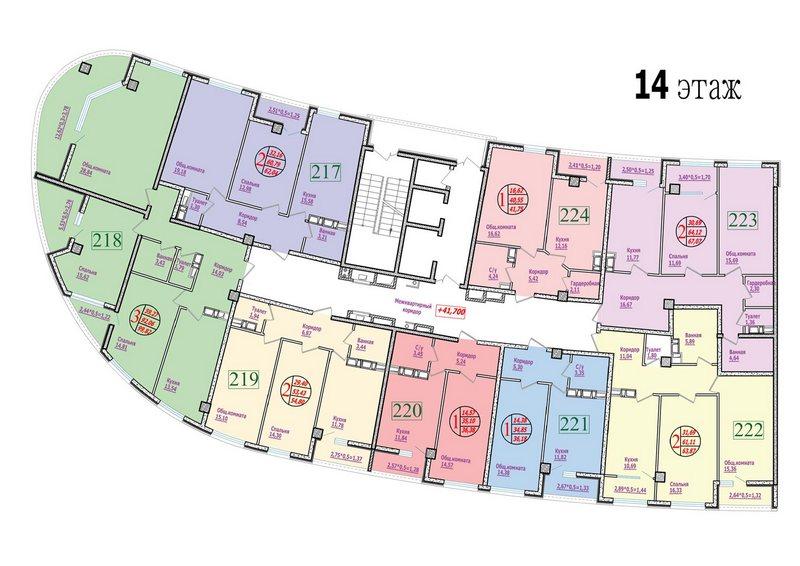 этаж 14