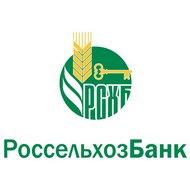 Россельхоз Банк ипотека жк фонтаны